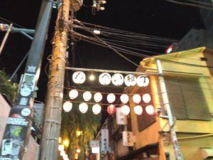 渋谷の飲屋街の思い出横丁