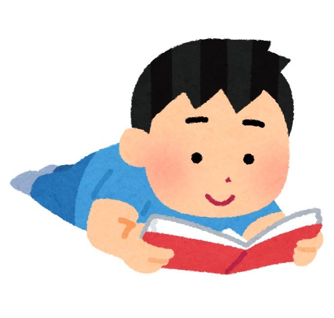読むだけOK! モテる本と動画5選。【無料アリ】
